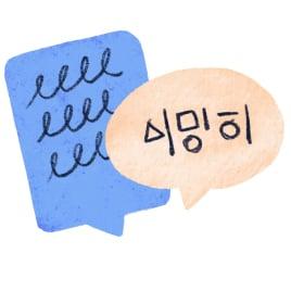 Multilingual 2